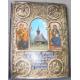 Monumente istorice şi de artă religioasă
