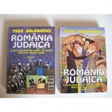 Romania Judaica
